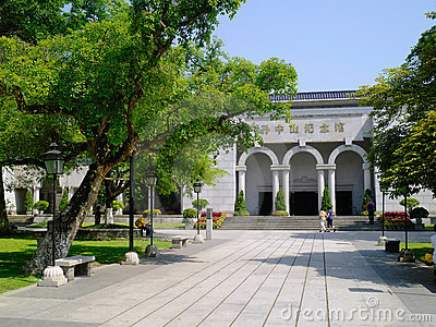 Sun Yat-sen Residence Memorial Museum Editorial Stock Image