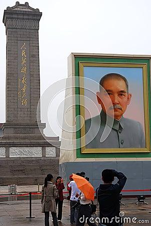 Sun yat-sen s portrait and monuments Editorial Image