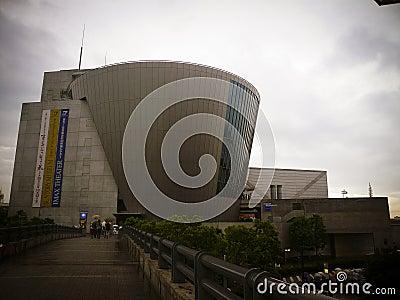 Suntory Museum Editorial Photography