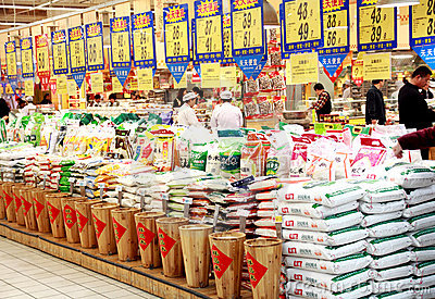 Supermarket in China Editorial Photo