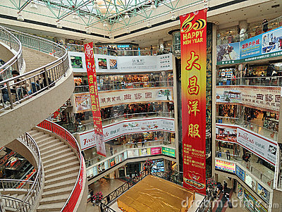 Supermarket in China Editorial Photography