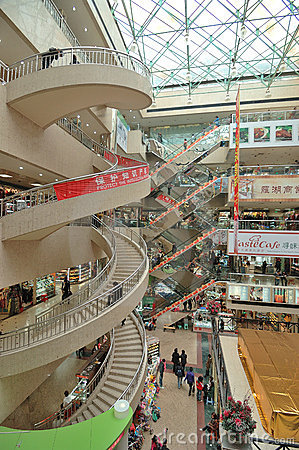 Supermarket in China Editorial Stock Photo