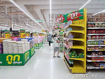 Supermarket Tesco Lotus Extra interior Editorial Stock Photo