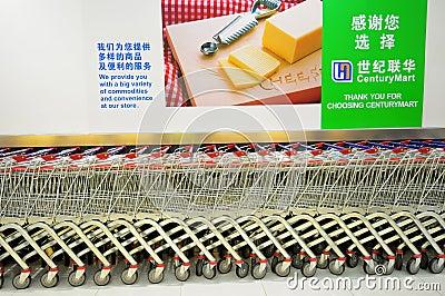 Supermarket trolleys Editorial Image