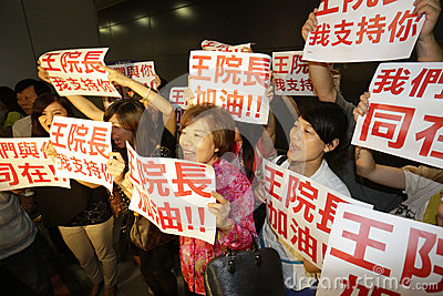 Supporters of Wang Jin-pyng Editorial Image