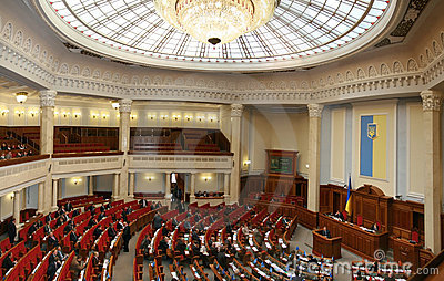 The Supreme Soviet (parliament) of Ukraine Editorial Photo