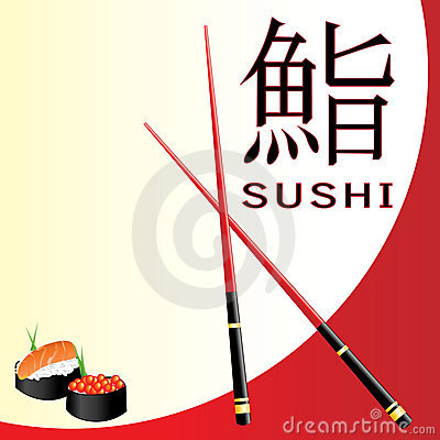 Free Sushi Menu Card Stock Images - 14652954