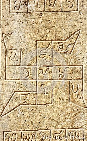 Swastika sacred ancient symbol of fertility,India