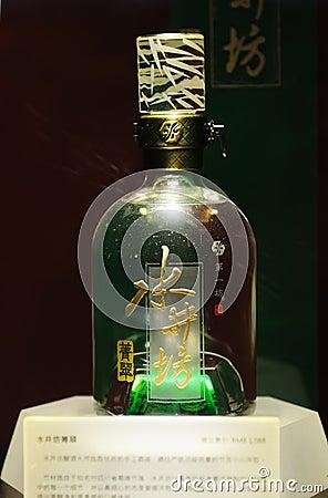 Swellfun Alcohol Editorial Stock Photo