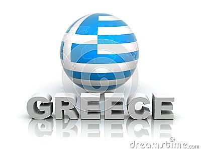 Symbol of Greece