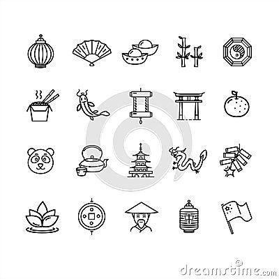 Free Symbol Of China Black Thin Line Icon Set. Vector Stock Photos - 95080963