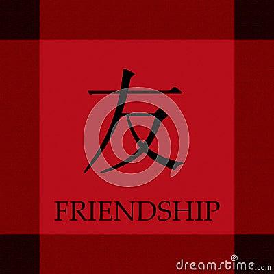 Symbole chinois d amitié
