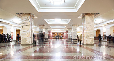 Symmetric hall in building of library MSU Editorial Stock Photo