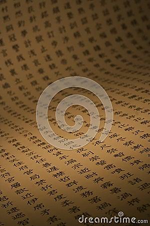 Szaleństwa kanji