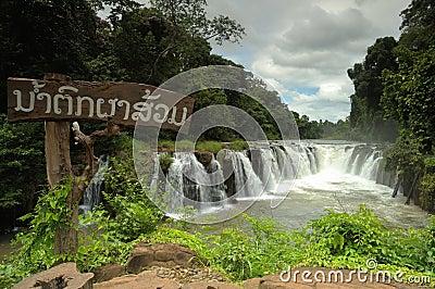 Tad Pha Souam waterfall, Paksa South Laos.