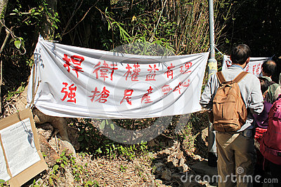 Tai Long Sai Wan hiking event in Hong Kong Editorial Stock Image