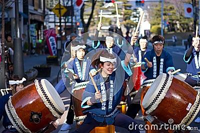 Taiko Japan Editorial Photo