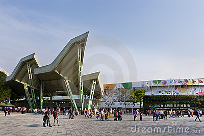 The Taipei International Flora Exposition Editorial Photo