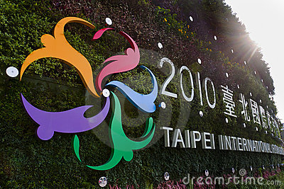 The Taipei International Flora Exposition LOGO Editorial Photo