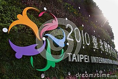 The Taipei International Flora Exposition LOGO Editorial Photo