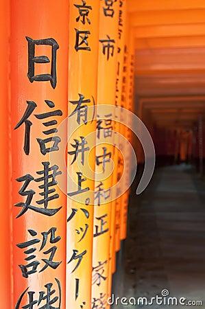 Taisha de Fushimi Inari em Kyoto, Japão