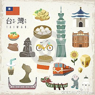 Taiwan Concept Stock Vector Image 60963342