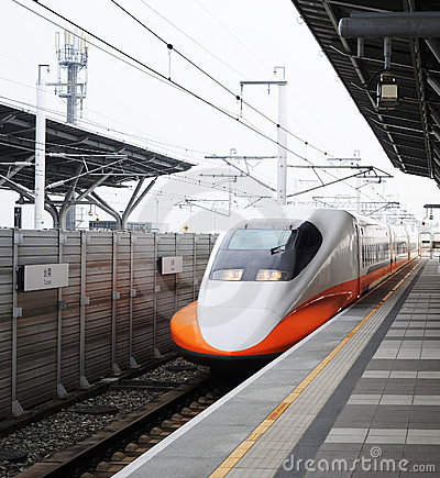 Free Taiwan High Speed Rail Tainan Royalty Free Stock Images - 18426959