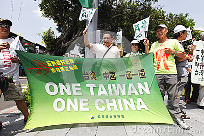 Taiwan independence Editorial Image