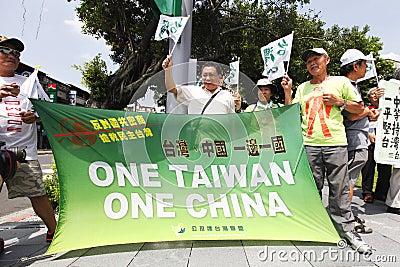 Taiwan independence Editorial Image