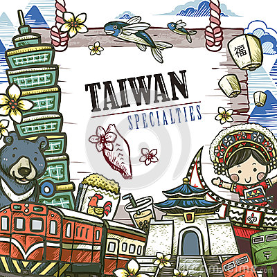 Free Taiwan Specialties Poster Stock Image - 63058391