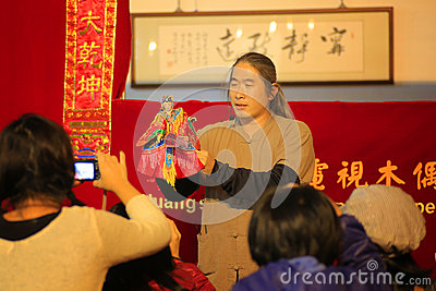 Taiwanese Puppet Show Editorial Photo