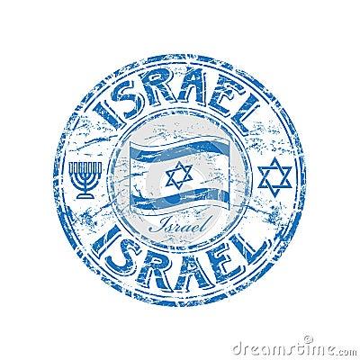 Tampon en caoutchouc de l Israël
