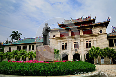 The Tan Kah Kee Statue in Xiamen University Editorial Image