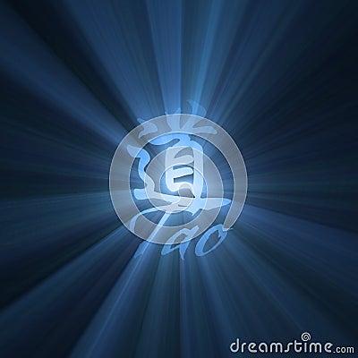 Tao word bright shining light flare
