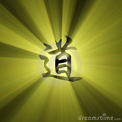 Tao character symbol sun light flare