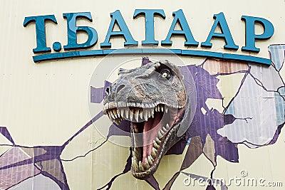 Tarbasaurus Dinosaur Sculpture