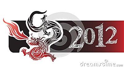 Tarjeta 2012