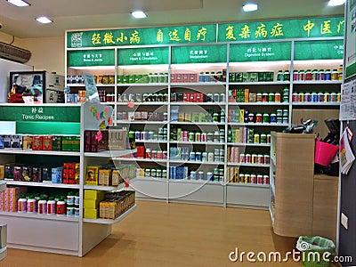 health store las vegas