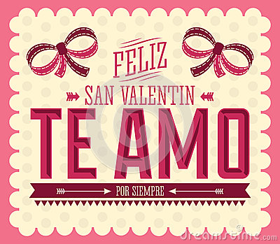 Te Amo Feliz San Valentin Royalty Free Stock Photo Image