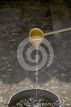 Tea Ceremony Bamboo Ladle