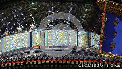 Temple of Heaven в Пекине стародедовский фарфор зодчества Покрашенная высекаенная плитка луча сток-видео