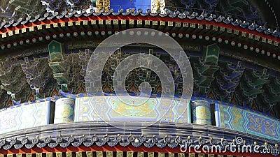 Temple of Heaven в Пекине стародедовский фарфор зодчества Покрашенная высекаенная плитка луча акции видеоматериалы