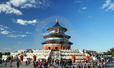 Temple of heaven Editorial Stock Image