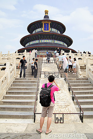 The Temple of Heaven Editorial Photography