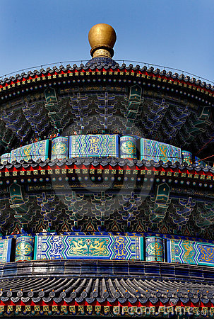 Temple Of Heaven Royalty Free Stock Photo - Image: 22668415