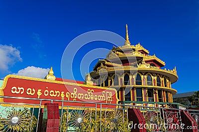 Temple ,  Kyaikto in Myanmar (Burmar)
