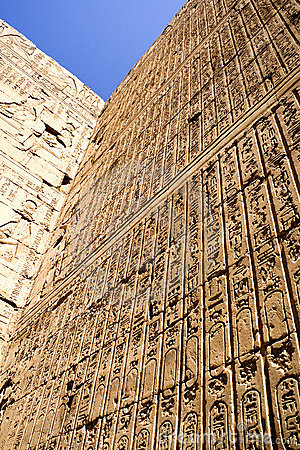 Free Temple Of Horus At Edfu Royalty Free Stock Images - 5005089
