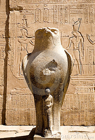 Free Temple Of Horus At Edfu Stock Photos - 5005373
