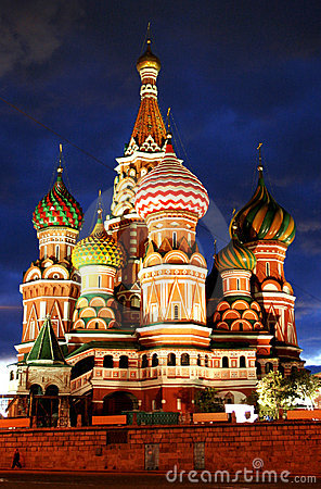 Temple Russie Moscou