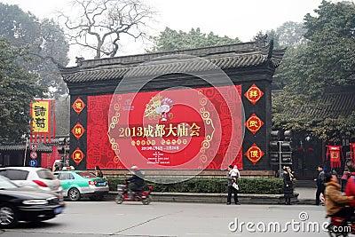 Templo chinês do ano 2013 novo justo em Chengdu Imagem Editorial